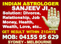 Sanjeev Astrology